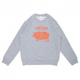 Pork Front Sweat for Kids / GRAY