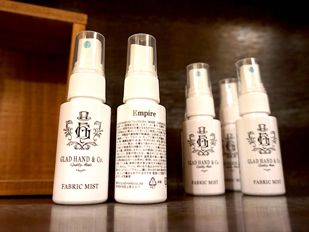 GLAD HAND & Co. - GH Fabric Mist