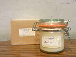 Scented Candle - AMBER