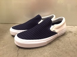 Classic Slip-On Suede Woven