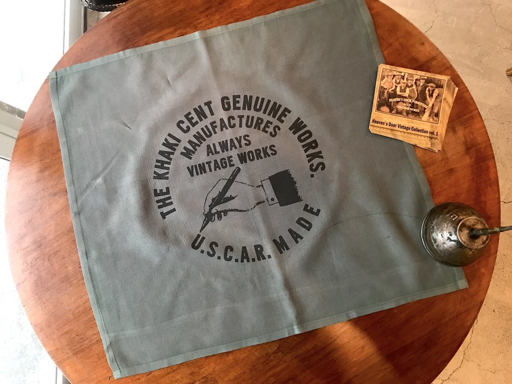 KHAKI CENT - Table Napkin