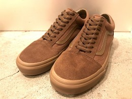 Old Skool Suede BRW